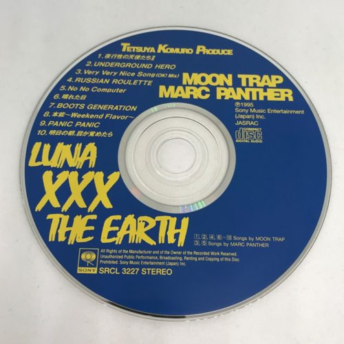 MOON TRAP / LUNA XXX THE EARTH CD