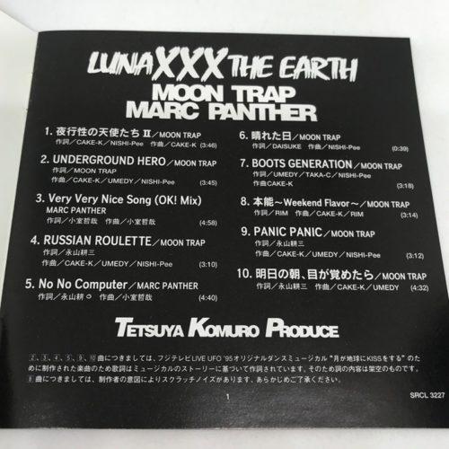 MOON TRAP / LUNA XXX THE EARTH 曲