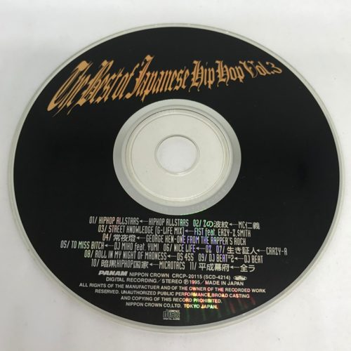 BEST OF JAPANESE HIPHOP VOL.3 CD