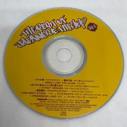 BEST OF JAPANESE HIPHOP VOL.4 CD