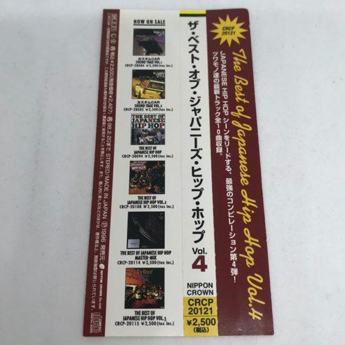 BEST OF JAPANESE HIPHOP VOL.4 帯