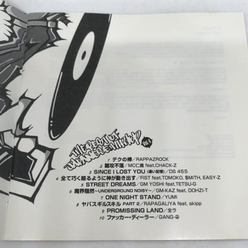 BEST OF JAPANESE HIPHOP VOL.4 曲