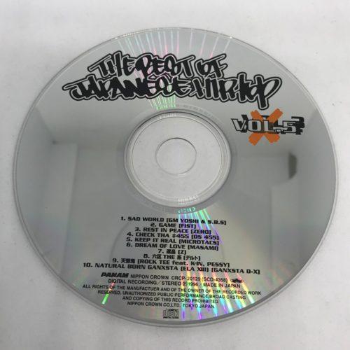 BEST OF JAPANESE HIPHOP VOL.5 CD