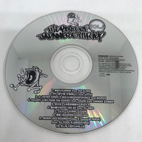 BEST OF JAPANESE HIPHOP VOL.6 CD