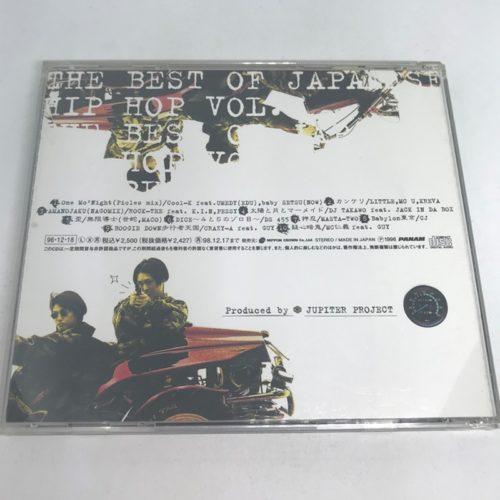THE BEST OF JAPANESE HIP HOP Vol.7 裏