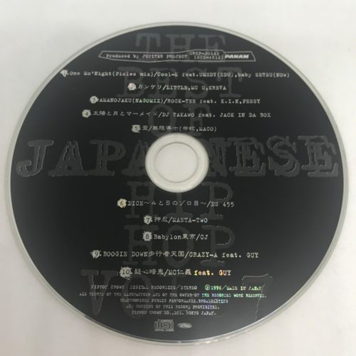 THE BEST OF JAPANESE HIP HOP Vol.7 CD