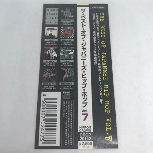 THE BEST OF JAPANESE HIP HOP Vol.7 オビ