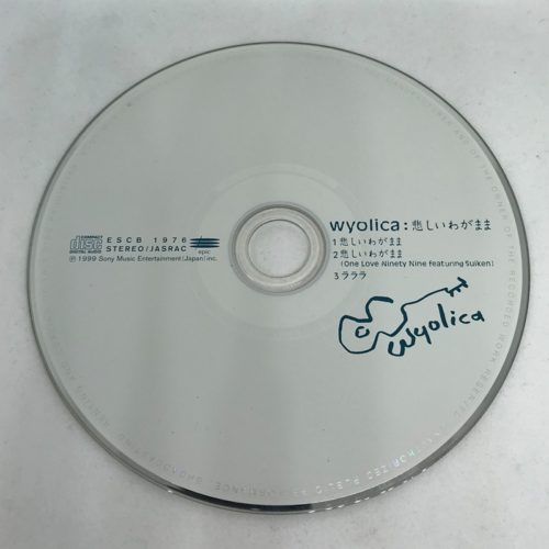 wyolica / 悲しいわがまま CD