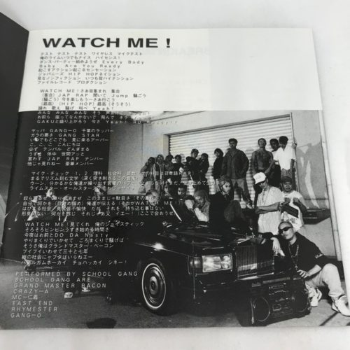 Watch Me! 歌詞