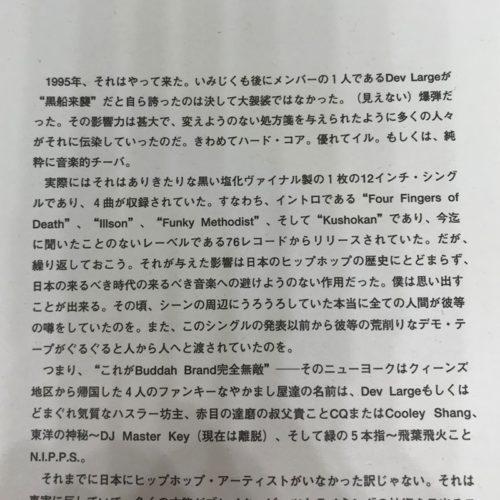 HIBAHIHI + SILENT POETS / Hibahihi+Silentpoets001 説明