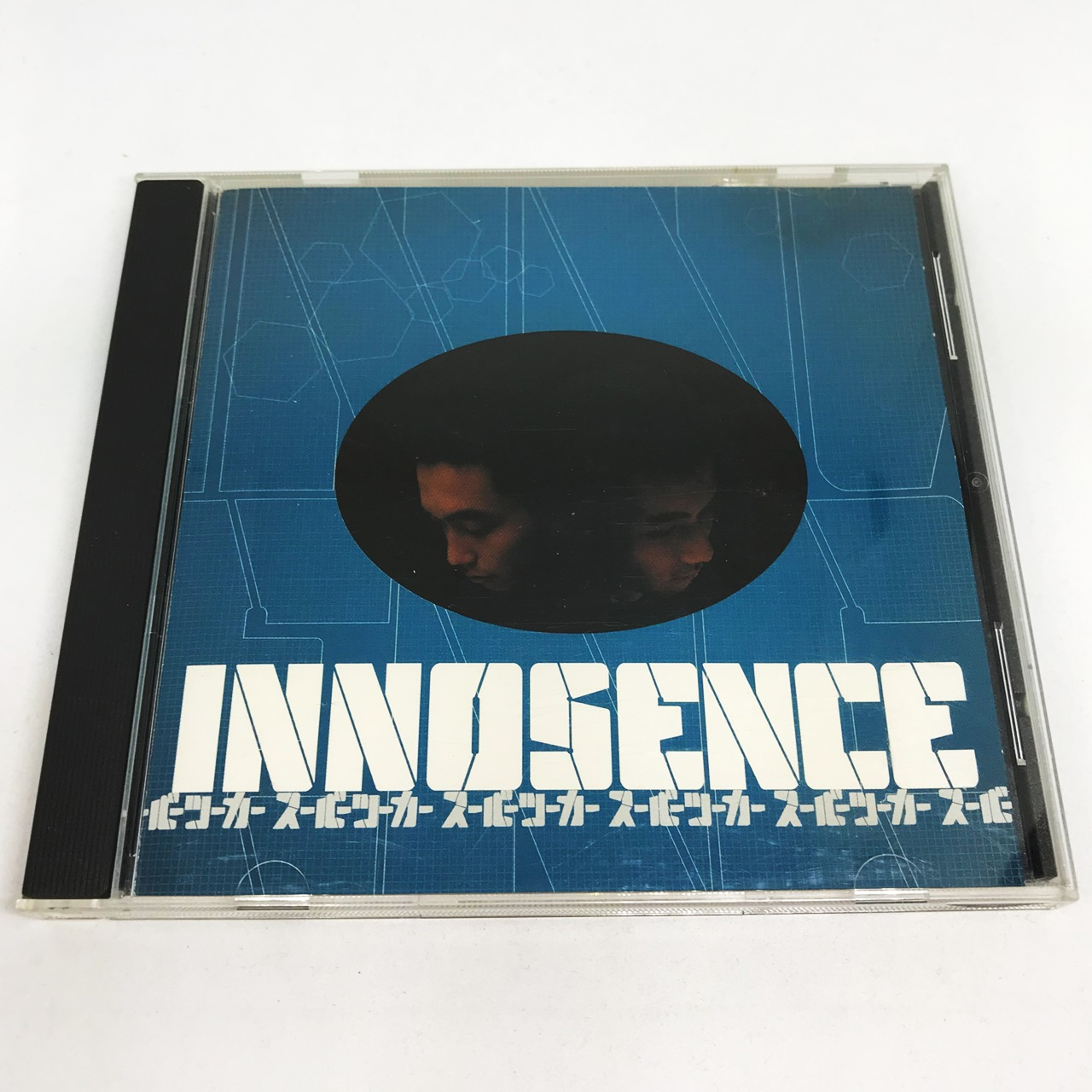 INNOSENCE / スーパーツーカー
