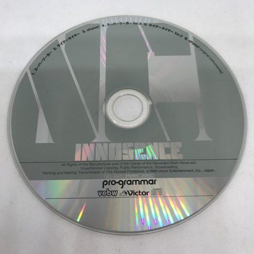 INNOSENCE / スーパーツーカー CD