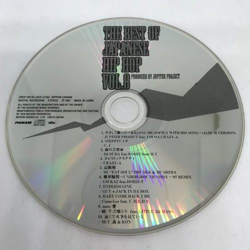 THE BEST OF JAPANESE HIP HOP Vol.8 CD