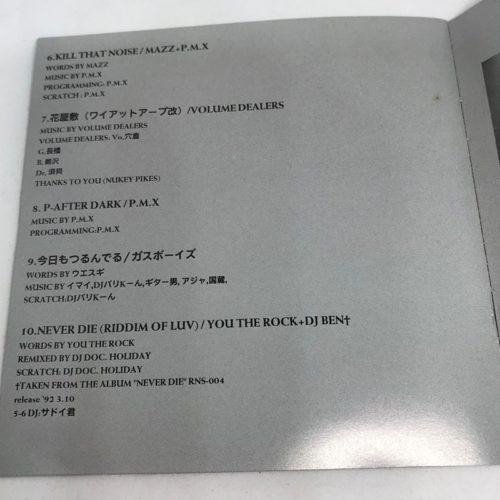 RHYTHM CD 1