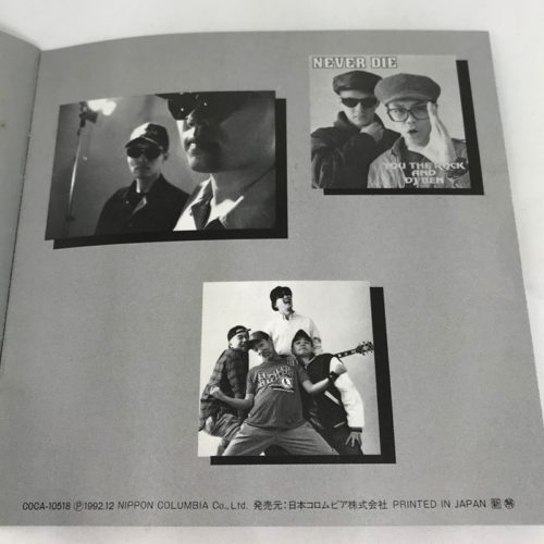 RHYTHM CD 1 写真
