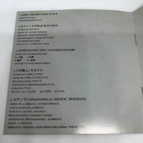 RHYTHM CD 2 曲