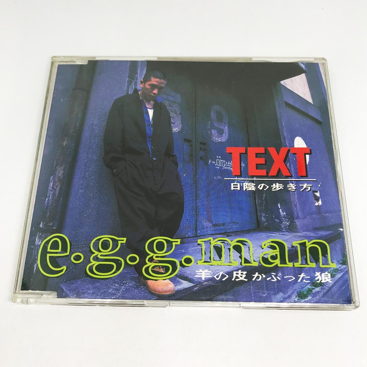 E.G.G.MAN / Text