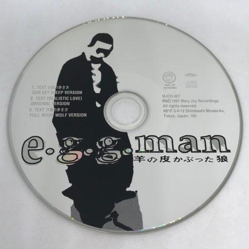 E.G.G.MAN / Text CD