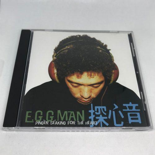 E.G.G.MAN