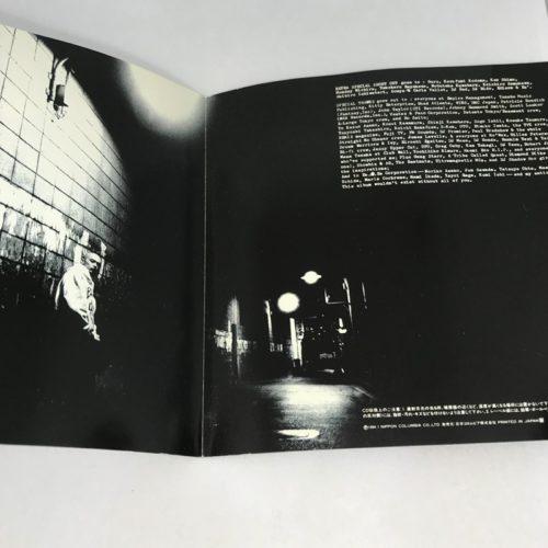 DJ Krush / Krush クレジット