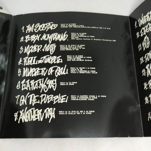 DJ Krush / Krush 曲