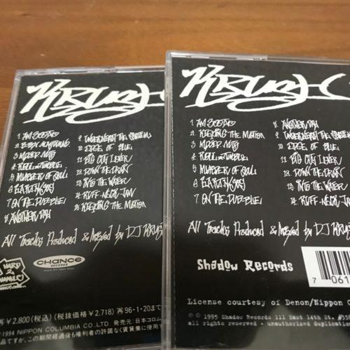 2曲目の「B-Boy Mastamind」が収録されている