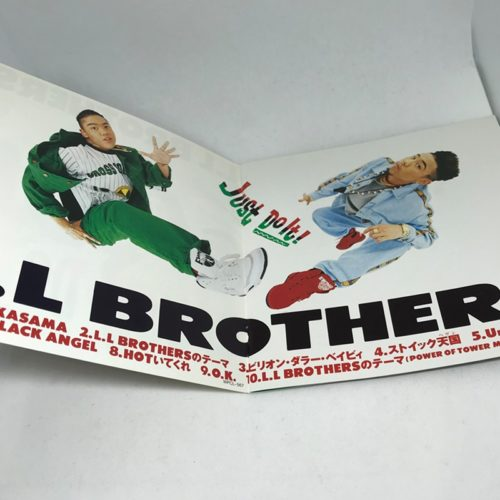 L.L BROTHERS / Just Do It! 曲