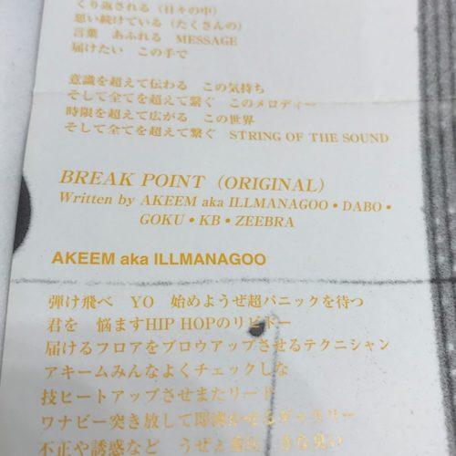 BREAK POINT feat.AKEEM,DABO,GOKU,K-BOMB,ZEEBRA