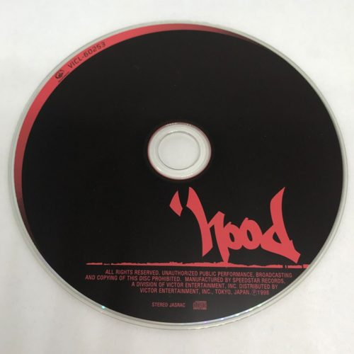 'hood Original Soundtrack CD
