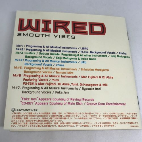 WIRED SMOOTH VIBES クレジット
