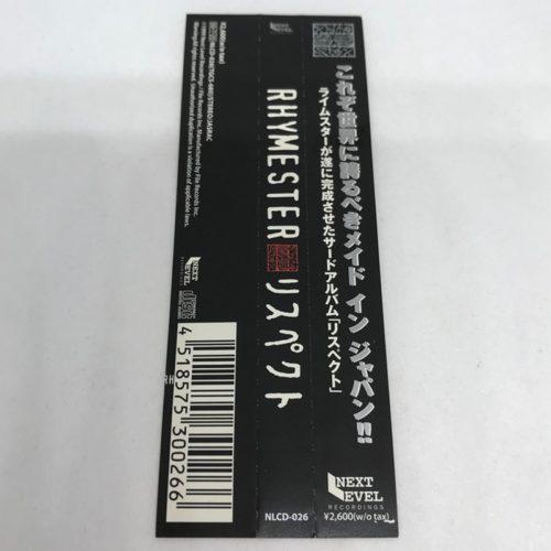 RHYMESTER / リスペクト オビ