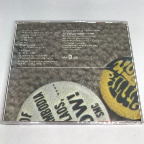 Small Circle of Friends / 93 Best 97. 裏