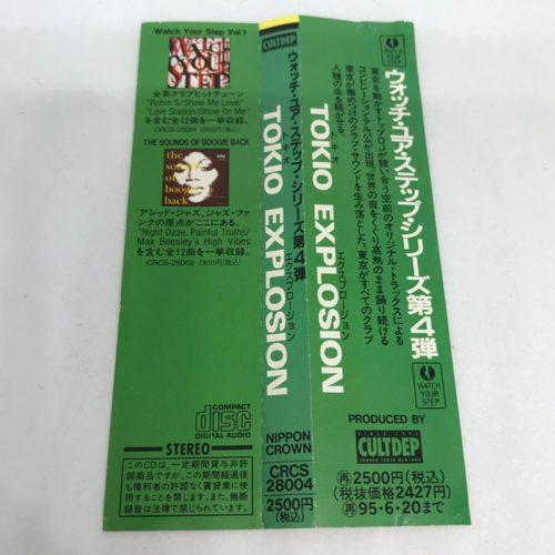 Tokio Explosion Vol.1 オビ