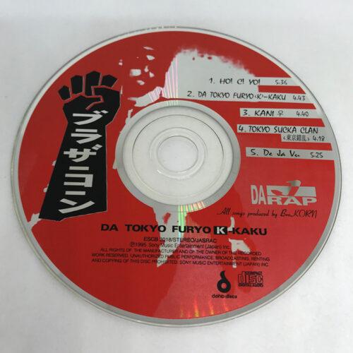 Bro.Korn / Da Tokyo Furyo K-Kaku CD