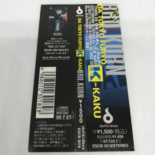 Bro.Korn / Da Tokyo Furyo K-Kaku オビ