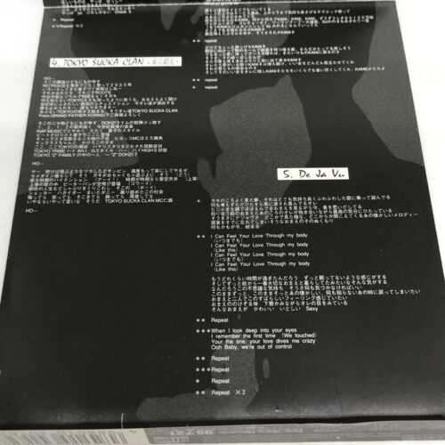 Bro.Korn / Da Tokyo Furyo K-Kaku 歌詞
