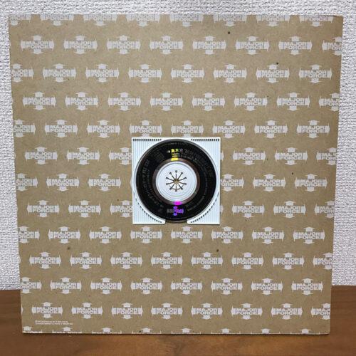 スチャダラパー / スチャダラパーのテーマPT.2 高木完 / DO DA PUNK ROCK#1CDシングル