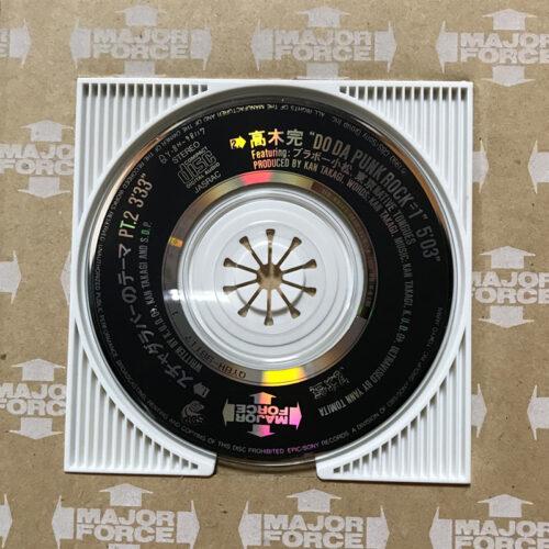 CDシングル