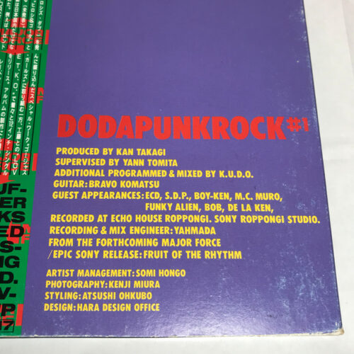 高木完 / DO DA PUNK ROCK#1