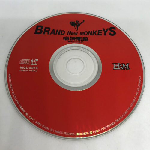 Brand New Monkeys / 痛快悪童~ワイルド・チャイルド CD