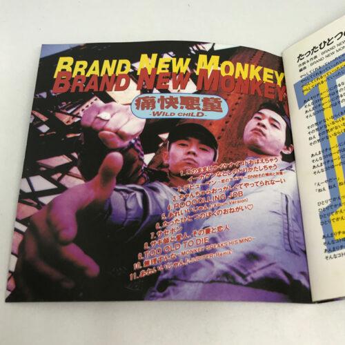 Brand New Monkeys 曲