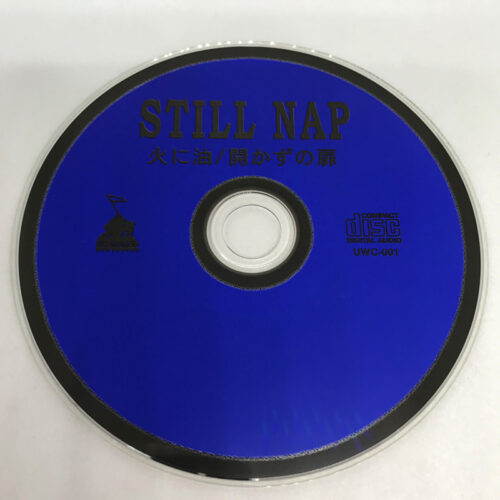 Still Nap / 火に油 CD