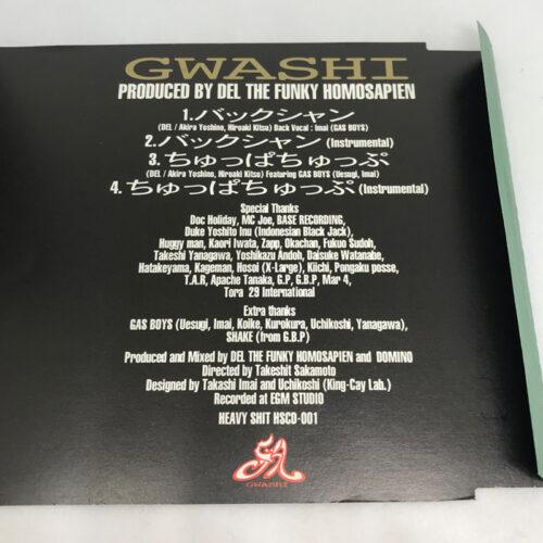 GWASHI / バックシャン クレジット