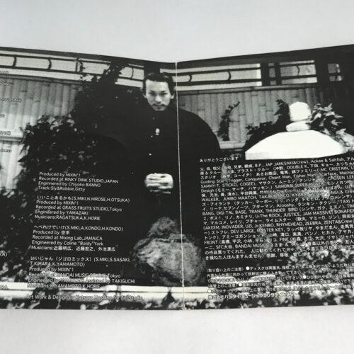 三木道三 / Miki-Fm 1998メガヘルス