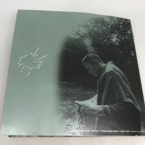 TWIGY / AL-KHADIR 歌詞カード