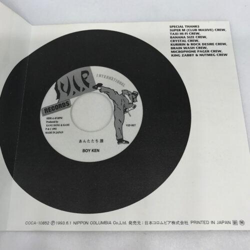V.I.P Hits 2 サンクス