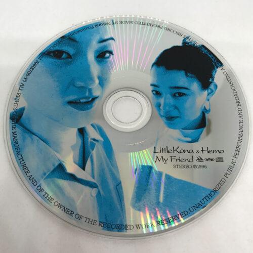 Little Kana & Hemo / My Friend CD