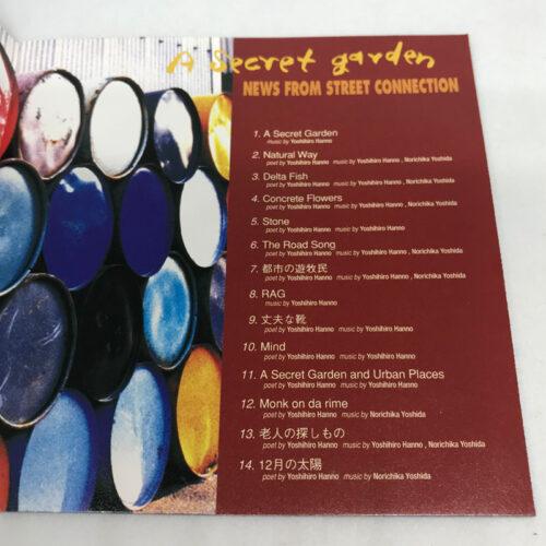 News From Street Connection / A Secret Garden 曲