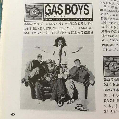 GAS BOYS