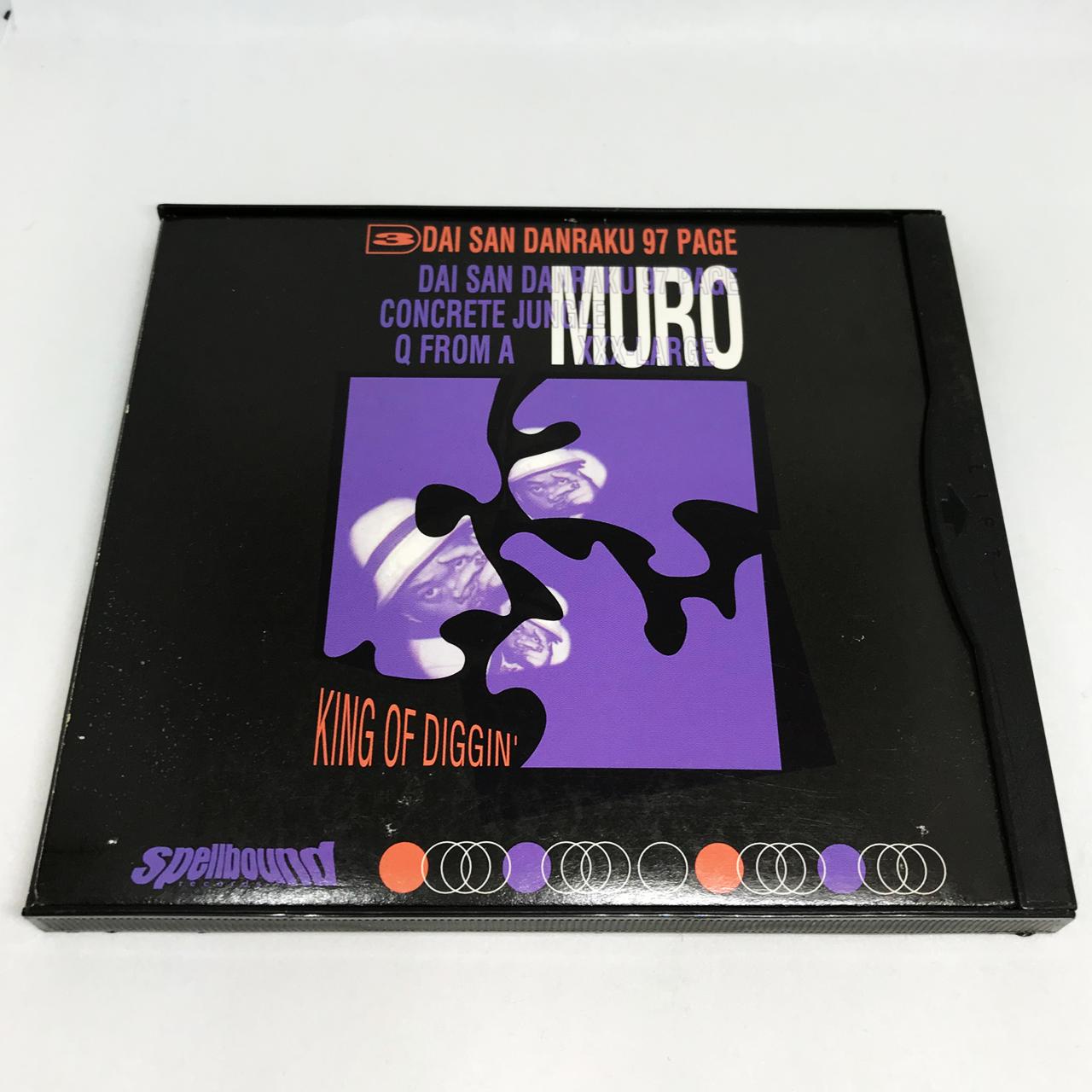 MURO / DAI SAN DANRAKU 97 PAGE